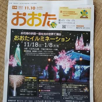 20171111_160930.jpg